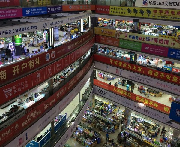 China electronic market -Shenzhen electronic market-source electronics-Huaqiangbei-Shenzhen sourcing agent-China sourcing agent