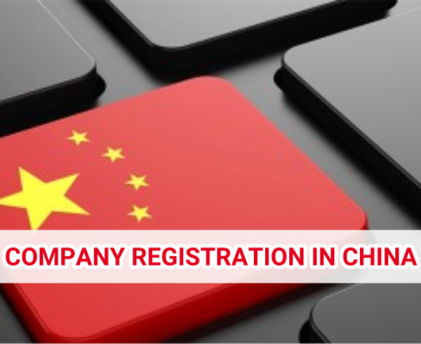 China company formation -China company registry-China registry-wfoe China-Shenzhen company registration